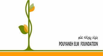 pouyaneh elm2